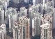 오락가락 대출 규제…15억 넘는 아파트, 전세 반환대출도 막았다