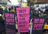 """문희상, 징용해법안 발의···징용단체 """"日에 면죄부 안돼"""" 반발"""