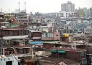 10억 한남동 단독주택 종부세 내년 두 배 뛴다
