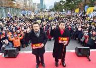 """한국당 """"당대표급, 전략거점 출마를""""…홍준표 """"24년간 험지서 검투사 노릇"""" 반발"""