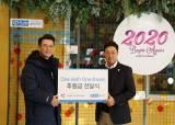 <!HS>플랜코리아<!HE>, 에버랜드와 소원기부 캠페인 'One wish, One dream'