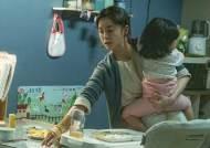 보건복지부, 육아 부담 덜어줄 '시간제보육반' 대폭 확대