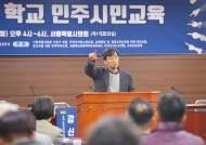 서울교육청 '선거법 위반' 곽노현 소속 단체에 선거교육 위탁