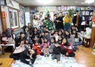 플랜코리아, 김대희ㆍ홍인규ㆍ김민경ㆍ박소영ㆍ박진호 홍보대사와 '은빛마을' 방문