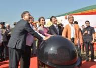 포스코인터, 미얀마 섬에 태양광 발전…1000여 가구에 빛