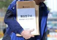 """檢, """"기억 안난다"""" 8차 이춘재 사건 담당 검사 방문조사"""