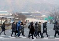 철원보다 더 추운 서울… 칼바람에 출근길 체감온도 -7도
