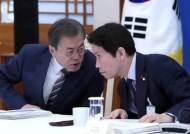 文대통령 개인 지지율 57.4%, '끝까지 반대' 26.3% [리얼미터]
