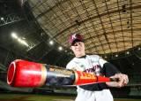 MLB 진출 꿈꾸는 김하성의 2020은 이미 시작