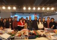 아이들에게 따뜻한 선물 보낸다…위스타트 2019 별별산타