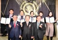 사회복지협의회·한국서부발전, 세상 밝히는 체인지메이커 첫 시상
