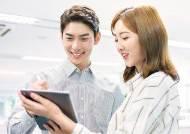 [2020 고객이 가장 추천하는 브랜드 대상] 회원 가입만으로 모바일에서도 간편 서명 가능
