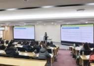 경복대 영유아교육원, 2019년 보수교육기관 종합평가 A등급 획득