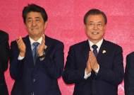 日 아베, 23~25일 중국 방문…24일 문 대통령과 회담