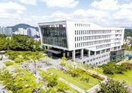 [대입 내비게이션-2020 정시 특집] 예술체육대학 제외 대부분 학부·단과대학 단위 모집