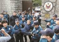 경찰, 美대사관저 월담사건 직원 징계보단 '제도개선' 초점