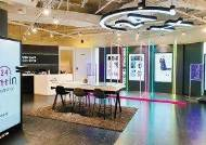 [2020 고객이 가장 추천하는 브랜드 대상] 패션·ICT 융합 … 24시간 내 개인맞춤 의류 제작