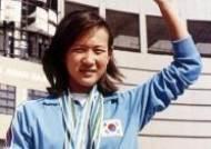 '80년대 국민 여동생' 최윤희, 문체부 제2차관 임명