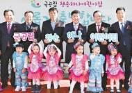 [비즈스토리] 농촌 어린이집 지원, 아세안 청소년 금융체험 제공 … 다양한 사회공헌 활동