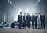 포뮬러 E, 방탄소년단과 함께 서울 질주