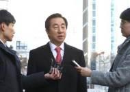 """""""딸에게 무심했다""""는 김성태···檢 부정채용 의혹 징역4년 구형"""