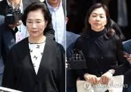 대한항공 여객기로 '명품 밀수'… 조현아·이명희 2심도 집유