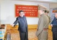 [김민석의 Mr. 밀리터리] 북한 ICBM 쏴도 미국 군사옵션 꺼내기 어렵다