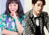"""신소율♥김지철 결혼 발표 """"간소한 식사자리로 대체"""""""