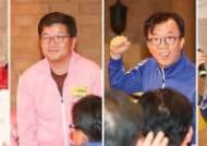 빨강·분홍 추리닝 입고 온 사장님들…SK이노 '파격 송년회'