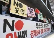 """일본 수출 규제 7개월만에 일부 풀었지만, 한국 정부ㆍ기업 """"너무 미흡"""""""
