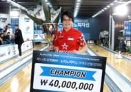 싱가포르 여성볼러 탄, 4수 끝에 스톰·도미노컵 우승