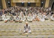 [비즈스토리] 명상센터 상시 개방 '체험하는 불교' 활성화