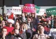 親트럼프 vs 反트럼프만 남은 정치…미국이 둘로 갈라졌다
