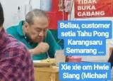 재산 43조 인도네시아 억만장자, 허름한 식당 '혼밥' 화제