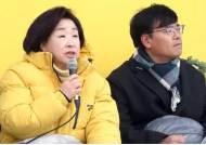 """공지영 """"정의당 '몸 대주고' 표현, 믿을 수 없어···제정신인가"""""""