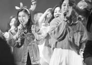"MBC 설특집 '송가인 리사이틀', 티켓 판매 NO ""방청권으로 진행"""