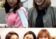 송가인, 까치 매니저와 '전참시' 재등장