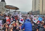 보수단체, 광화문 하야 요구 집회···서초선 진보 집회 열린다