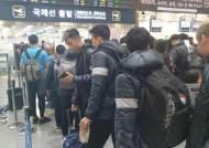 통영서 전지훈련 치른 베트남 박항서호, 호찌민으로 출국