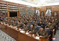 [서소문사진관]北 김정은 국무위원장 중앙군사회의 주재···'받아쓰기'하는 군 간부들