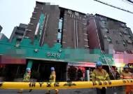 29명 사상 광주 모텔 용의자 체포…투숙하던 객실에 방화 추정