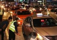 하루 21만건 택시 호출 더 쏟아진다…연말 승차난 해결 나선 모빌리티업계