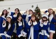 러블리즈, 연말 게릴라 공연 성료…'깜짝 크리스마스 선물'