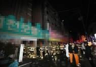 """30명 사상 광주 모텔 화재…30대 남성 체포 """"베개 불붙였다"""""""