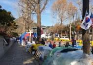 청와대 앞 '文 하야' 농성···서울시·종로구 동시 철거요구 왜