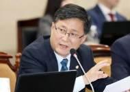 대법, 故 정미홍 전 KBS 아나운서 상대 소송 제기한 김성환 더민주 의원 승소 확정