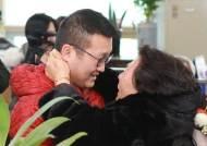 인생 최고의 '크리스마스 선물'…32년만에 다시 만난 엄마