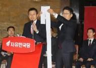 """1.3m 투표용지 꺼낸 황교안 """"선거법 땐 100개 정당 나올 것"""""""