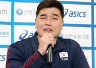 '임꺽정' 임도헌, 24년 만에 감독으로 올림픽 무대 도전