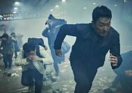 주말동안 200만 관객 찾은 영화 '백두산', '시동'과 쌍끌이 흥행